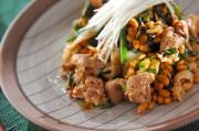 豚肉と納豆の炒め物