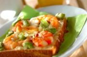 エビとソラ豆のグラタントースト