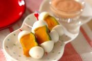 カボチャとウズラの卵のピックサラダ