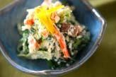 青菜のユズ風味白和え