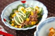 刺身コンニャクの中華サラダ