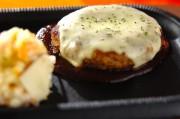 とろけるチーズハンバーグ
