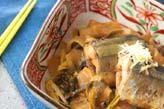 サンマと大根の煮物