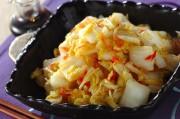 中華風白菜の塩麹漬け