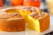 パンプキンシフォンケーキ