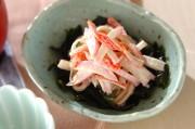 カニカマとカマボコのサラダ