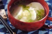 すくい豆腐のサッパリスープ