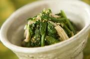 菊菜とエノキのゴマ和え