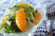 デコポンと水菜のヨーグルトサラダ