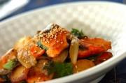 鮭と野菜のみそ炒め