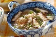 鶏のつるりんワンタンスープ