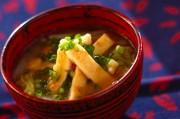 カリカリ油揚げと白菜のおみそ汁