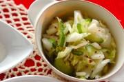 塩もみ白菜のマリネ