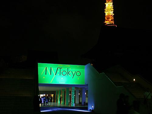 2014年東京、秋のデザインイベントレポート