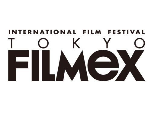 今週末見るべき映画「第16回東京フィルメックス開幕」