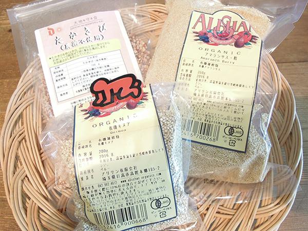 白米に、アマランサス、キヌアなどの雑穀を入れるのが好き。最近はチアシードもお気に入り