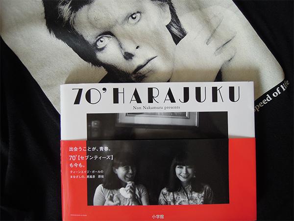 ヤッコさんのアシスタントだったスタイリストの中村のんさんが、8月に出版した写真集「70'HARAJUKU」(小学館)の表紙は、ヤッコさんと山口小夜子さん。