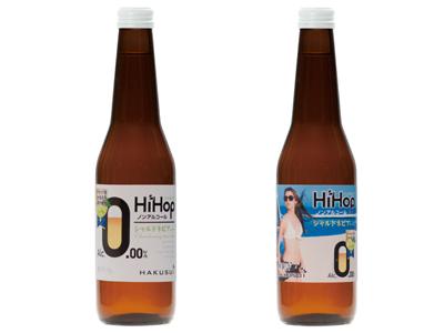 コストコのビールは値段が安い!1本90円以下のベルジャンゴールド