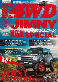 LET'S GO 4WD 2017年5月号