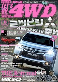 LET'S GO 4WD 2017年6月号
