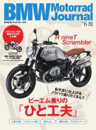 BMW Motorrad Journal Vol.6