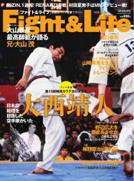 Fight&Life(ファイト&ライフ) 2016年6月号