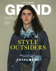 GRIND 2016 MARCH vol.60
