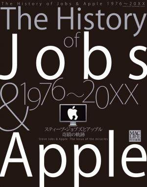 The History of Jobs & Apple 1976~20XX