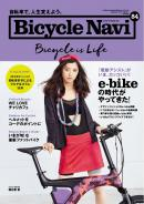 BICYCLE NAVI