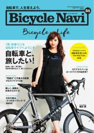 BICYCLE NAVI No.86 2017 Summer