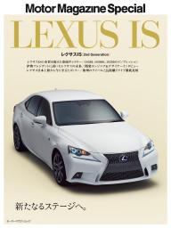 Motor Magazine Special Edit LEXUS IS [Special版]