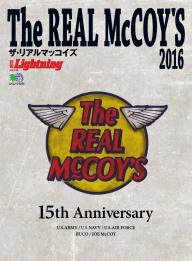 別冊Lightningシリーズ Vol.146 The REAL McCOY'S 2016