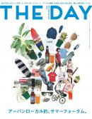 三栄ムック THE DAY 2014 Summer Issue