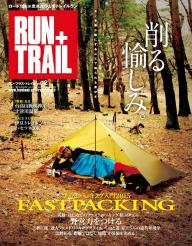 RUN + TRAIL Vol.12