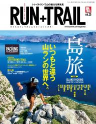 RUN + TRAIL Vol.25