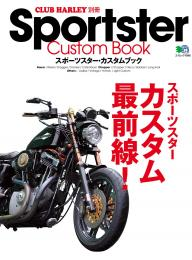 CLUB HARLEY 別冊 Sportster Custom Book Vol.1
