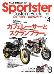 CLUB HARLEY 別冊 Sportster Custom Book Vol.14