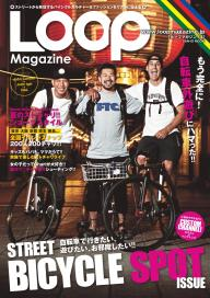 LOOP Magazine vol.14