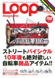 LOOP Magazine vol.15
