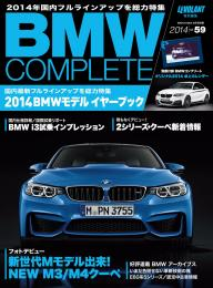 BMW COMPLETE Vol.59