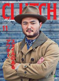 CLUTCH Magazine Vol.44