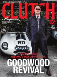CLUTCH Magazine Vol.52