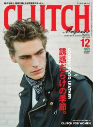 CLUTCH Magazine Vol.58