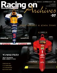Racing on Archives vol.7
