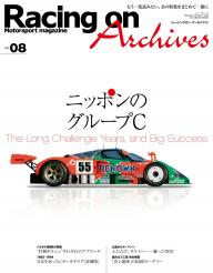 Racing on Archives vol.8