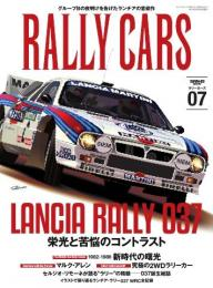 RALLY CARS Vol.07