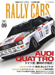 RALLY CARS Vol.09
