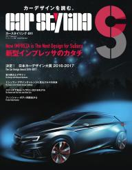 CAR STYLING Vol.11