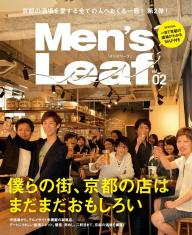 Leaf書籍 Men's Leaf vol.2