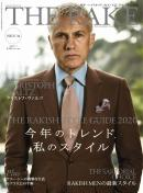 THE RAKE JAPAN EDITION